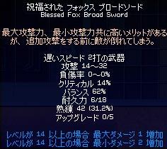 060701-03mabi.jpg