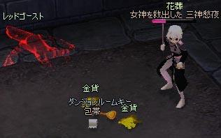 060702-04mabi.jpg