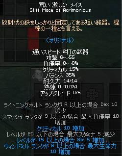 060705-02mabi.jpg