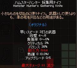 060709-02mabi.jpg