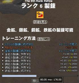 060709-03mabi.jpg