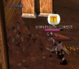 060709-04mabi.jpg