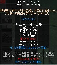 060715-04mabi.jpg