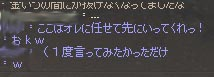 060717-05mabi.jpg
