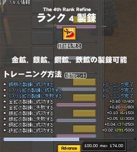060724-02mabi.jpg