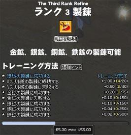 060724-05mabi.jpg