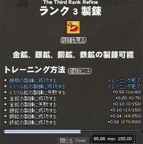 060804-02mabi.jpg