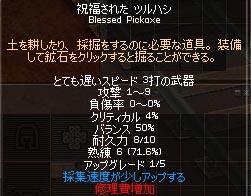 060805-01mabi.jpg