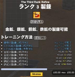 060805-02mabi.jpg