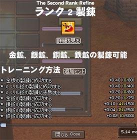 060805-03mabi.jpg