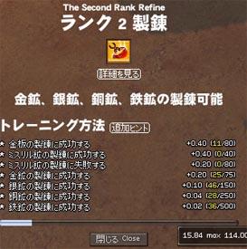 060807-04mabi.jpg