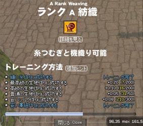 060808-02mabi.jpg