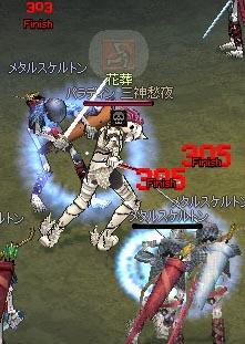 060810-01mabi.jpg