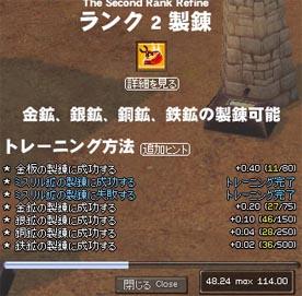 060818-01mabi.jpg