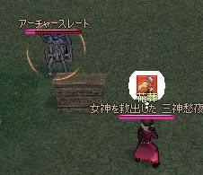 060819-02mabi.jpg