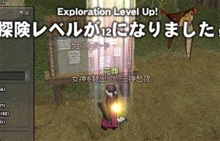 060820-02mabi.jpg