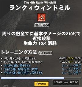 060820-04mabi.jpg
