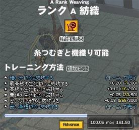 060822-01mabi.jpg