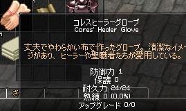 060822-02mabi.jpg
