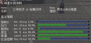 060822-03mabi.jpg