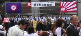 060823-hokokukai2.jpg