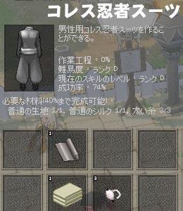 060825-01mabi.jpg