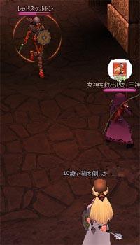 060827-01mabi.jpg