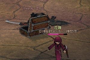 060827-03mabi.jpg