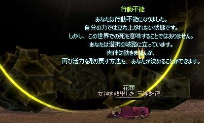 060827-04mabi.jpg