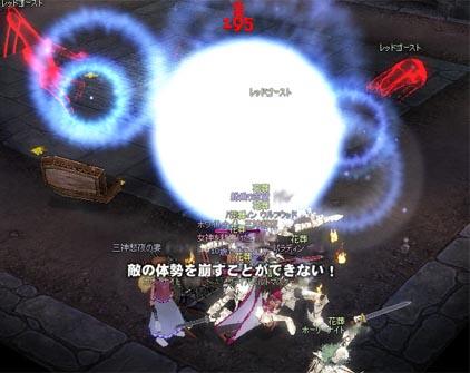 060828-04mabi.jpg