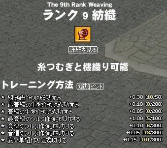 060829-02mabi.jpg