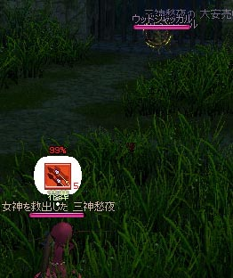 060830-03mabi.jpg