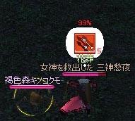 060904-01mabi.jpg