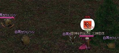 060904-02mabi.jpg