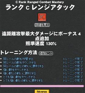 060904-03mabi.jpg
