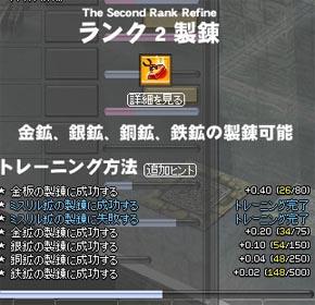 060905-01mabi.jpg
