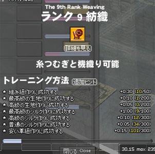 060905-02mabi.jpg