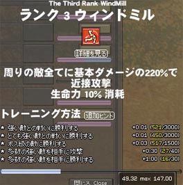 060910-02mabi.jpg