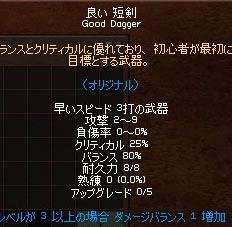060910-06mabi.jpg