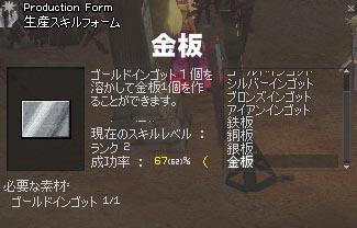 060911-04mabi.jpg