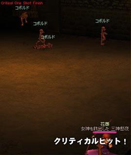 060913-02mabi.jpg