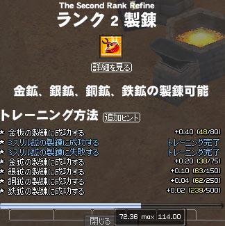 060915-01mabi.jpg