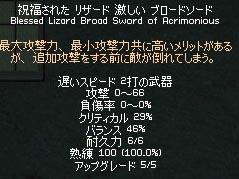 060920-01mabi.jpg