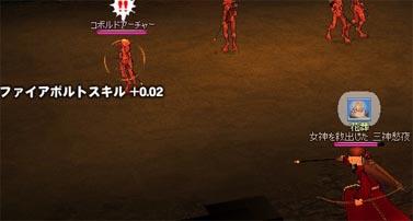 060920-03mabi.jpg