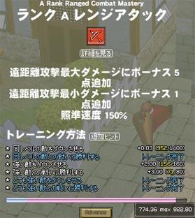 060920-05mabi.jpg