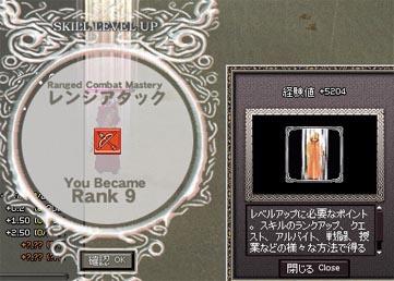 060925-04mabi.jpg