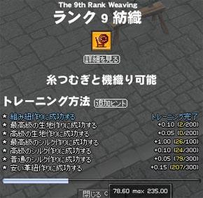 061003-04mabi.jpg