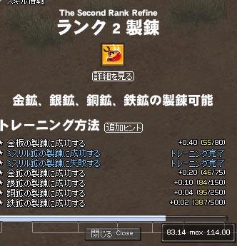 061013-02mabi.jpg