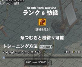 061104-01mabi.jpg