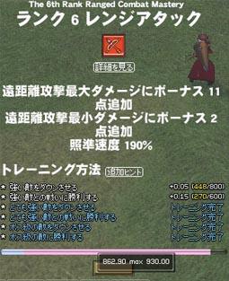 061107-01mabi.jpg